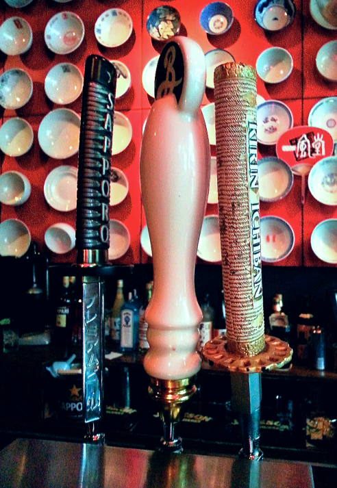 One of these beer taps is not like the other...