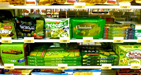 A trip down the Green Tea-flavored candy aisle