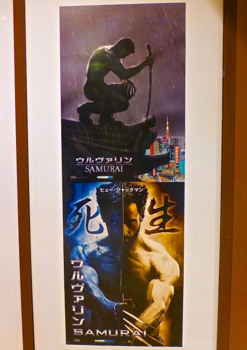Wolverine = Samurai