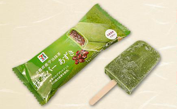 green gumbo green ju ice green smoothie green goddess dip green grits ...