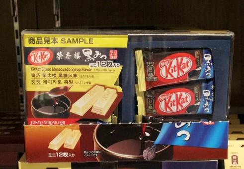 KitKat: Eitaro Muscovado Syrup Flavor