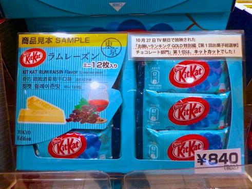 Rum Raisin Kit Kats!