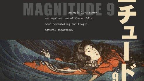 Magnitude 9