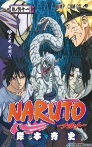 naruto-volume-61-cover_zpse52a41b2