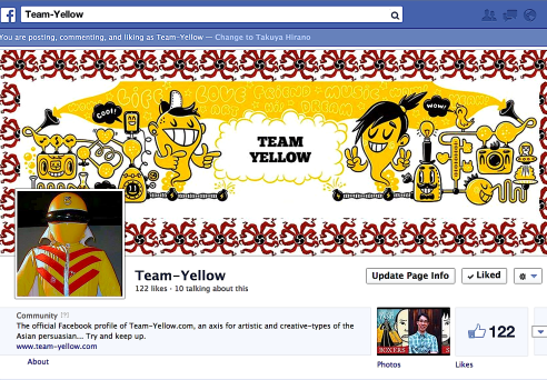 Don't forget to follow Team-Yellow on Facebook!!!