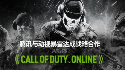 call-of-duty-online-4-970x0