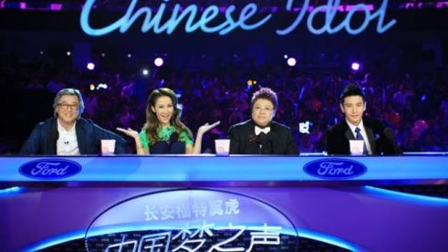 chinese idol logo promotional picture