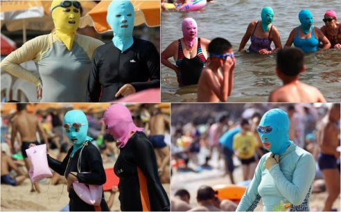 facekini-main