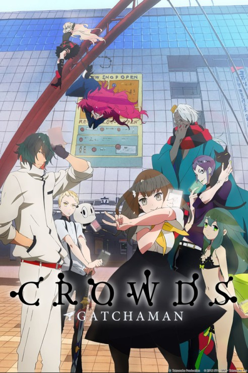 Gatchman_Crowds_promotional_image