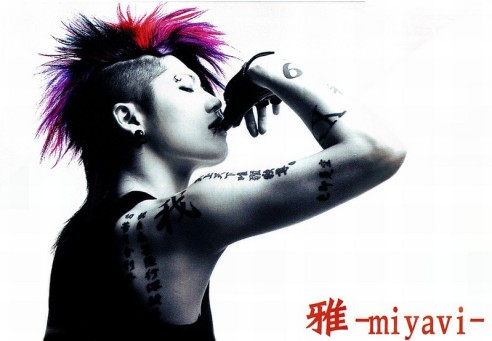 miyavi-d-tattoo-style
