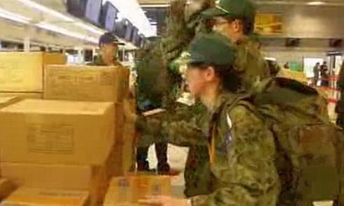 13nov2013-japan-troops-to-ph