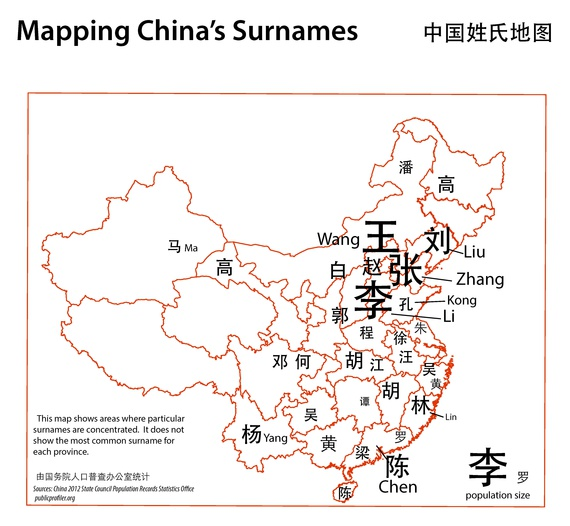 Also Worth Noting The Surname Kong Or Which Belongs To Descendants Of Confucius Is Prevalent In Sages Home Province Shandong