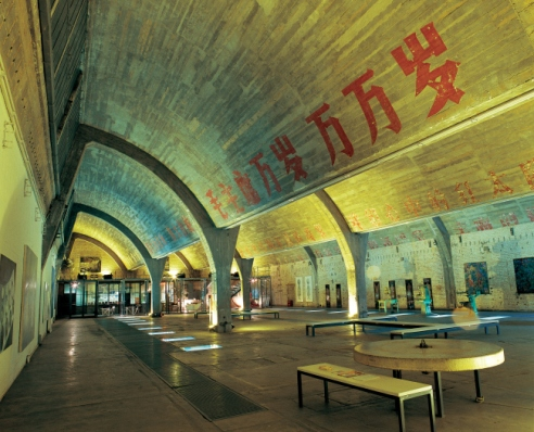 798 Space with arched roof and slogan from Culture Revolution, 798 Art District, Beijing, China