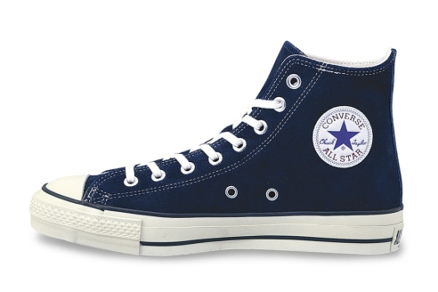 converse-japan-chuck-taylor-all-star-suede-j-hi-88
