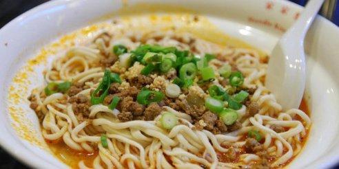 dan_dan_noodles_680_340_85_s_c1