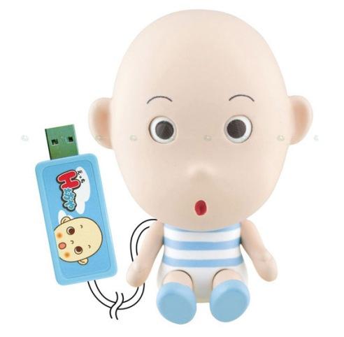 H-Bouya-USB-Toy