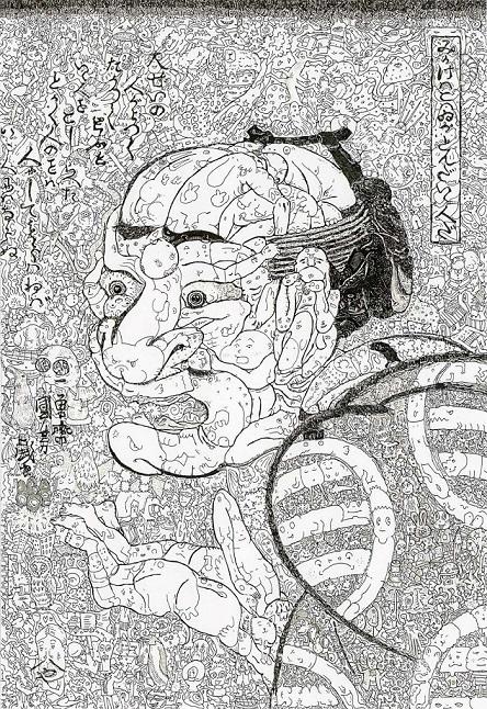 Juxtapoz-KeitaSagaki18