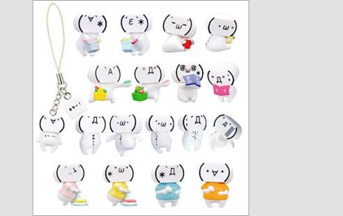 Yujin-Cell-Phone-Emoticon-Toys