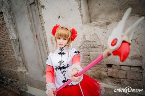 xian-comiccon11